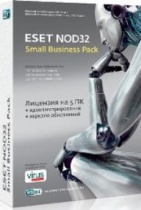 ESET Small Business
